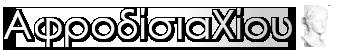 Αφροδίσια Χίου