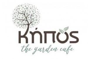 12. kipos-the-garden