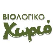 5. biologiko-xorio