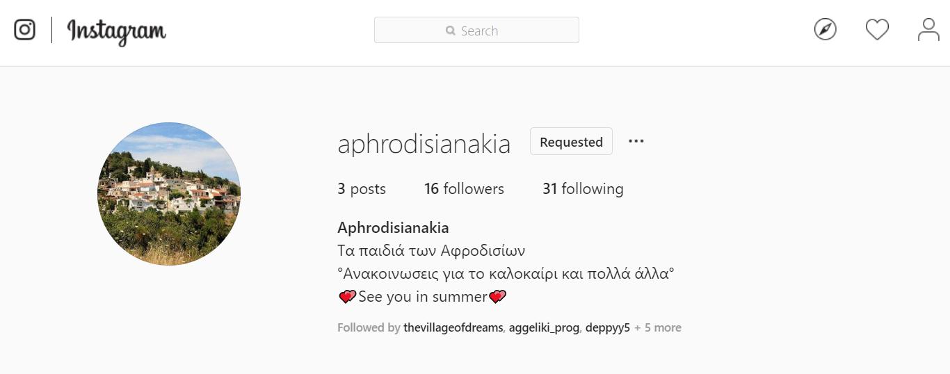 2 Instagram λογαριασμοί για το χωριό, από τα Αφροδισιανάκια μας!